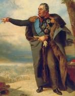 Наклейка. Портрет Кутузова.
