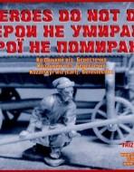 Козацкий воз