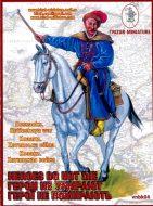 Козаки. Хотинская война.